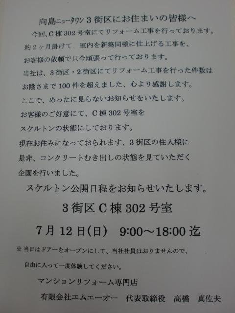 CIMG1011.JPG